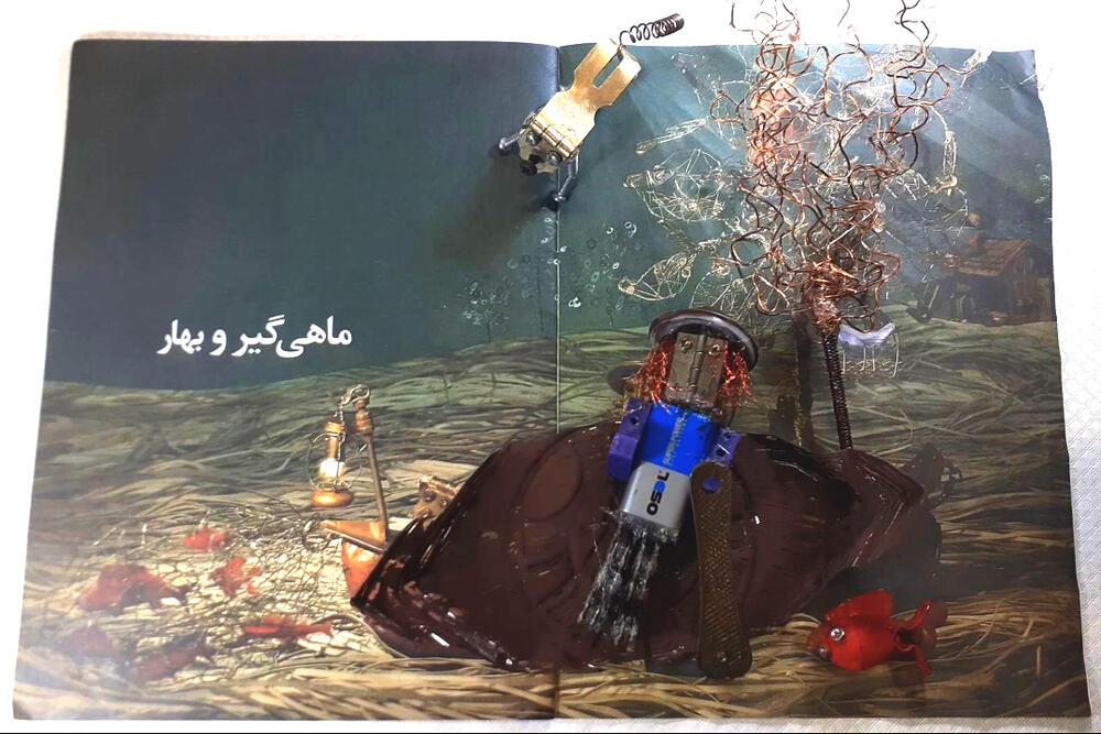 پویانمایی «ماهیگیر و بهار» اثر برگزیده اعضای نوجوان کانون قم در توسعه کتابخوانی