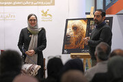 "Unveiling ""Bears and Other Carnivores"", the Third Volume from  ""Iran's Mammals"" Collection"