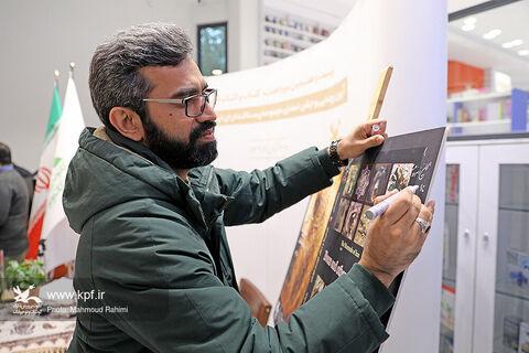رونمایی از مجموعه کتاب پستانداران ایران «جلد سوم ، خرسها و دیگر گوشتخواران»
