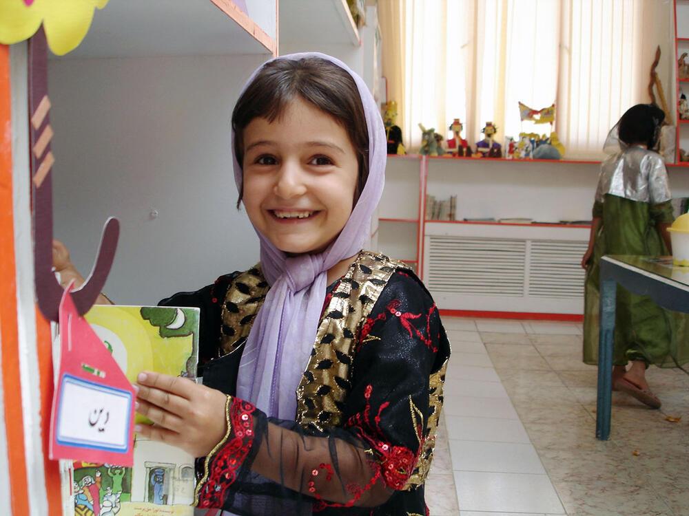 برنامه های هفته کتاب با شعار حال خوش خواندن در کردستان برگزار می گردد