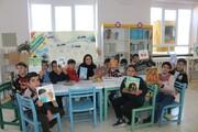 هفتهی کتاب جمهوری اسلامی در مراکز کانون