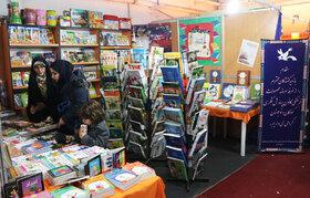 غرفه کانون در نمایشگاه کتاب گیلان گشایش یافت
