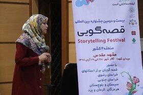 قصهگویان برگزیده میزبان کودکان حاشیه شهر مشهد و بیمارستان دکتر شیخ میشوند