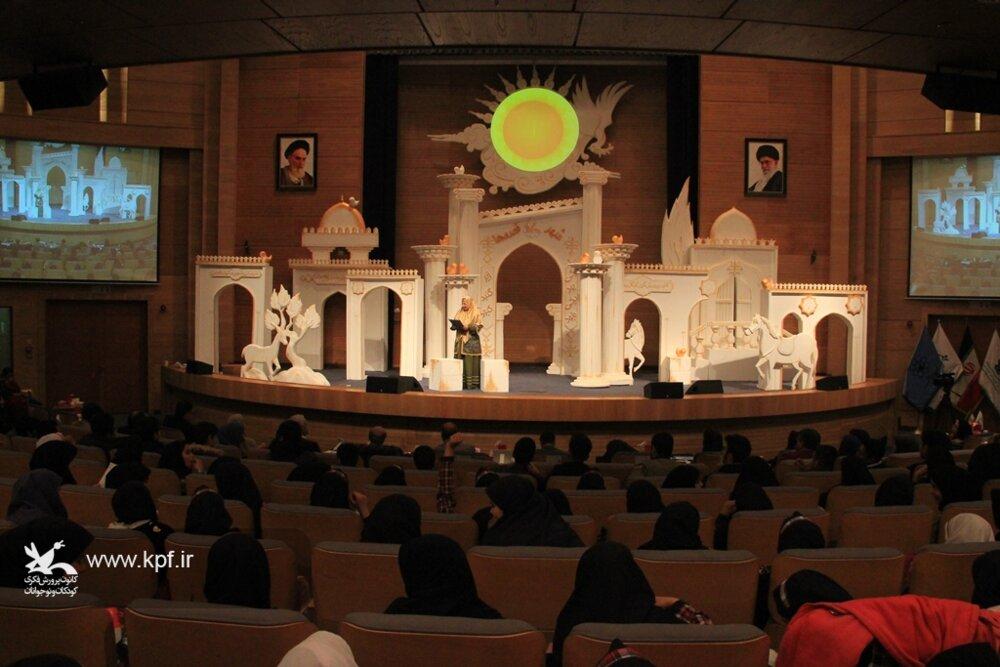 بیست و دومین جشنواره بینالمللی قصهگویی منطقه ۴ در مشهد آغاز به کار کرد