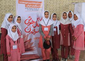ویژه برنامه حال خوش خواندن در روستای خراجی رودان