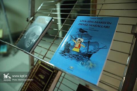 رونمایی از ترجمه ارمنی کتاب « زیبا صدایم کن »