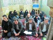 مراسم زیارت عاشورا با حضور کارکنان کانون استان قزوین
