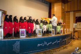 نغمه خوانی گروه سرود دختران کانون استان همدان