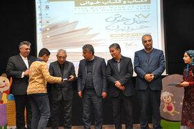 اختتامیه طرح توسعهی کتابخوانی کانون استان اردبیل