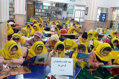 هفته کتاب درمراکز فرهنگی هنری کانون استان گیلان