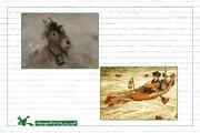 نمایش «گرگم و گله میبرم» در یونان و «ماهیگیر و بهار» در ایتالیا