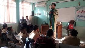 قصه گویان هفت استان در مدارس خرم آباد