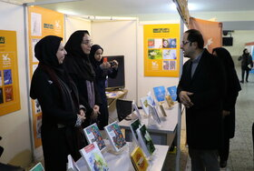 حضور کانون استان تهران در همایش ملی ادبیات کودک و نوجوان