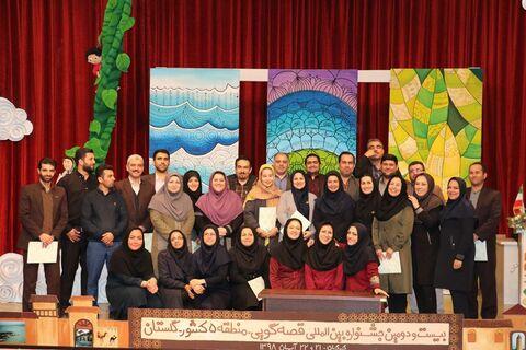 تقدیر از عوامل برگزاری بیست و دومین جشنواره بین المللی قصه گویی منطقه پنج کشور در گلستان