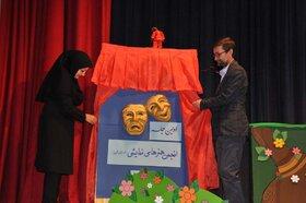 آیین گشایش«انجمن هنرهای نمایشی» در البرز برگزار شد