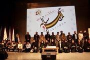 داوران جشنواره فیلم کودک و نوجوان در قم تجلیل شدند