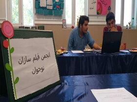 برگزاری چهارمین جلسه ی انجمن فیلم سازی نوجوان در مرکز گناوه