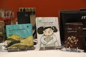 سه کتاب جدید کانون با عنوانهای «شاید این کتاب منفجر شود»، «عکس یادگاری بگیریم» و «خوابم یا بیدار؟»رونمایی شد