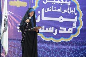 همکاری کانون استان قزوین با پنجمین اجلاس استانی نماز و مدرسه