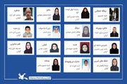 قصههای ۹۰ ثانیه گیلانیها  چشمبهراه بهگزینی مردمی