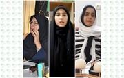 سه قصه از استان البرز در جمع قصه های برتر ۹۰ ثانیهای
