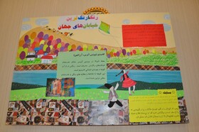 بازدید مدیر کل و کارشناسان کانون البرز از نمایشگاه آثار هنری اعضا هشتگرد