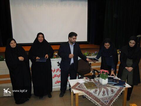 گردهمایی مربی مسئولان مراکزکانون اصفهان