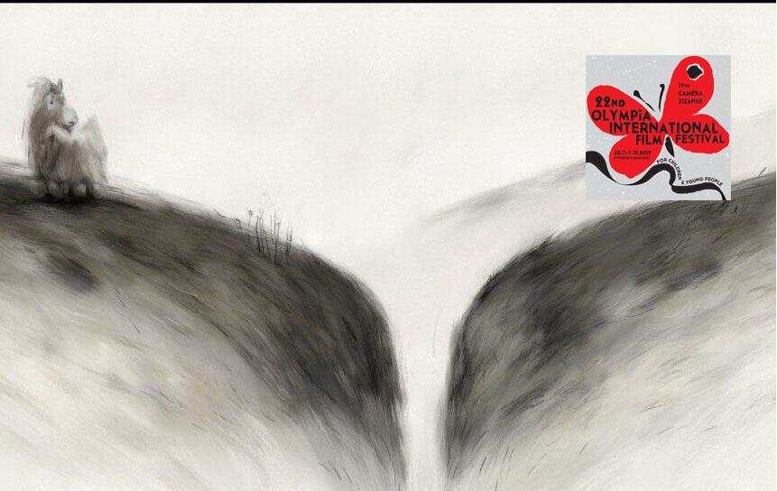 رقابت «گرگم و گله میبرم» در جشنواره فیلم المپیا یونان