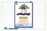 نمایش «آرزوهای بافتنی» در کانون کرمانشاه به روی صحنه رفت