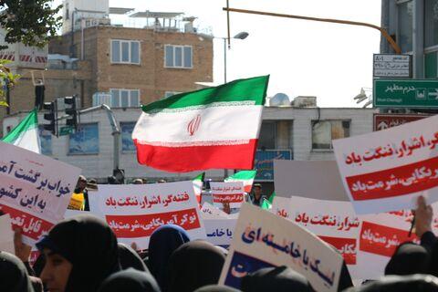 حضور کارکنان کانون فارس در راهپیمایی
