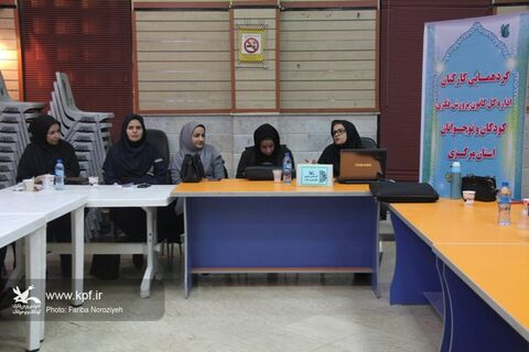 گردهمایی مربیان و کارکنان کانون استان مرکزی