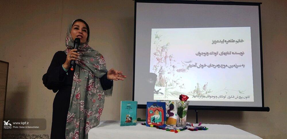 اعضای مرکز فرهنگیهنری چابهار لذت نوشتن را با «پریانههای لیاسندماریس» تجربه کردند