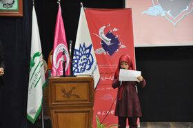 اختتامیه نخستین کنگره شعر عاشورایی کودک و نوجوان