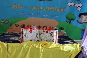دومین سفر کاروان پیک امید کانون پرورش فکری کودکان و نوجوانان استان سمنان