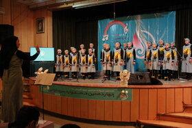 آخرین روز از چهاردهمین جشنواره سرودخوانی کانون استان تهران