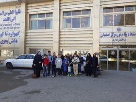 پژوهشگران نوجوان کانون پرورش فکری اصفهان به مناسبت هفته پژوهش از تجارب و علم اساتید دانشگاه پیام نور اصفهان بهرمند شدند