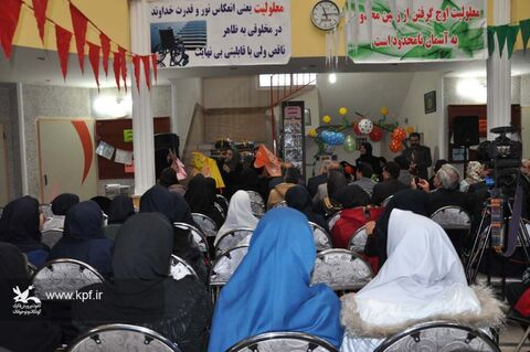 حضور همکاران کانون البرز در مراسم گرامیداشت روز جهانی معلولان