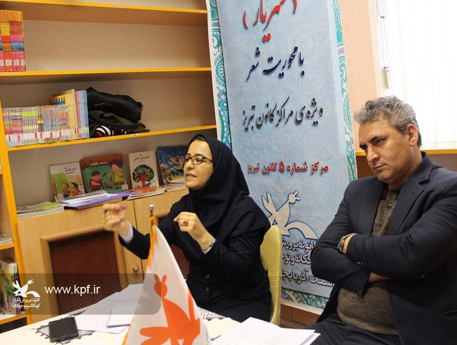 سیزدهمین نشست انجمن ادبی شعر شهریار  در تبریز برگزار شد