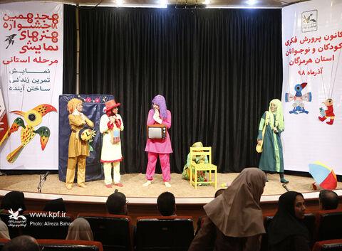 هنرنمایی گروههای نمایشی کانون هرمزگان در فصل رنگها