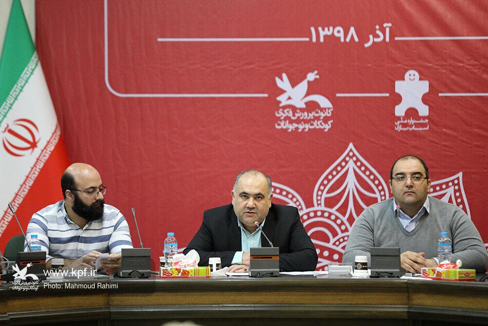 برگزاری دومین نشست هماندیشی پنجمین جشنواره ملی اسباببازی