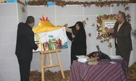 جشن چهارمین سالگرد تولد انجمن ادبی«نوغزل»