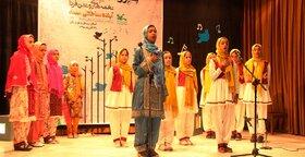 نخستین مهرواره استانی سرود آفرینش در مجتمع زاهدان در حال برگزاری است