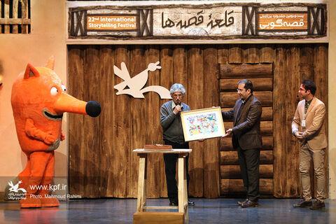 اولین روز بیستودومین جشنواره قصهگویی