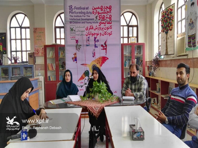 کودکان و نوجوانان هنرمند در این جشنواره شناخته می شوند / کشف و پرورش استعدادهای اعضا و مربیان در اولویت است