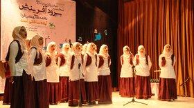 آیین اختتامیهی نخستین مهروارهی استانی سرود آفرینش در سیستان و بلوچستان برگزار شد