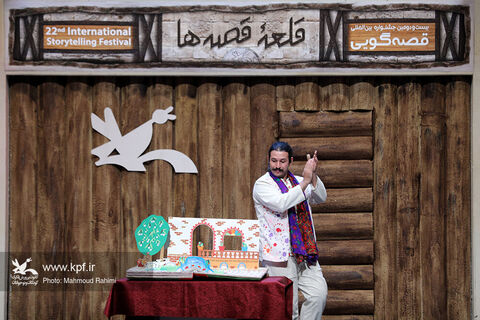 قصهگوهای بینالملل در جشنواره قصهگویی کانون