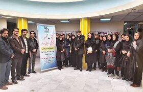 شرکت مربیان مراکز کانون پرورش فکری شهر کرمانشاه در نشست تخصصی «پژوهش در دنیای امروز»