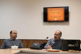 دوره آموزش مربیان فرهنگی کانون کرمان