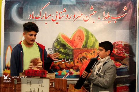 جشن یلدا در مرکز فرهنگی هنری شماره یک کانون بندرانزلی