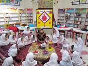 مهرواره انارهای شیرین در مراکز کانون استان کردستان برگزار گردید